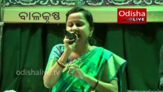 Phula Rasiaare   Old Odia Song   Singer: Mitali Chinara