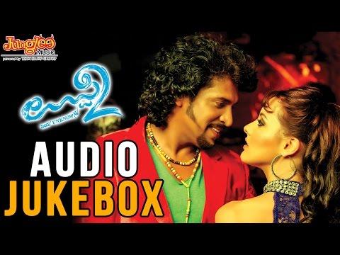 Uppi 2 Kannada Songs Jukebox I  Upendra, Kristina Akheeva, Gurukiran