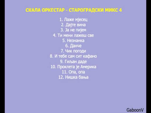Starogradski mix 4