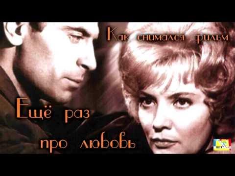 Татьяна Доронина - Еще раз про любовь