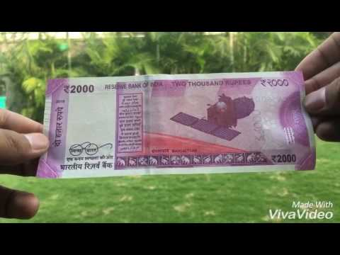 New Rs 2000 note - REVIEW