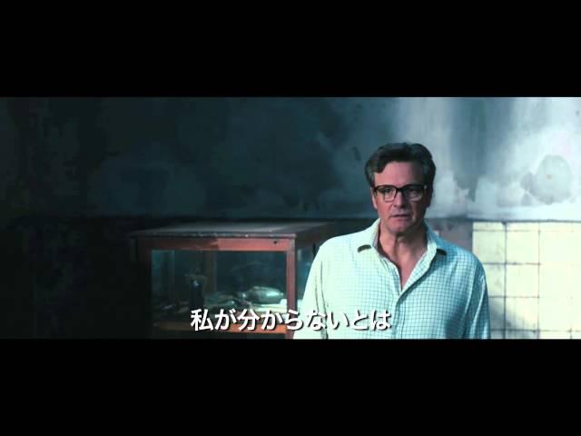 映画『レイルウェイ 運命の旅路』予告編
