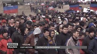 «Сборы резервистов ДНР» и подрыв патруля ОБСЕ – операция прикрытия?