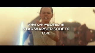 What can we expect in Star Wars: The Rise of Skywalker?   Tamil   Animated   Muhil