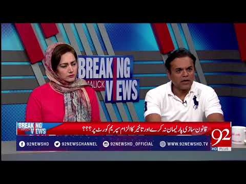 Kashif Abbasi Appreciate Imran Khan On His Action Against MPA's