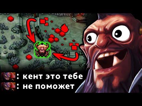 ФАРМ ТРЕХ ЛИНИЙ НА КЕНТАВРЕ | DOTA 2