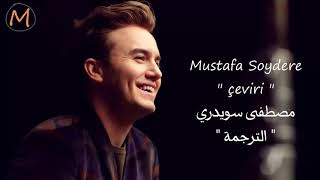 اغنية تركية للمغني مصطفى جليلي ... اسم الاغنية لا استطيع نسيانك