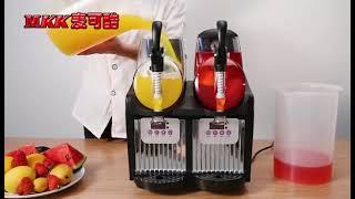 놀라운 가성비 슬러쉬기계 업소용 여름필수품 슬러쉬메이커