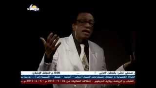 عثمان حسين قصتنا
