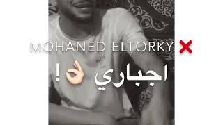 غرقان ف الموجه ومش داري احمد موزه وعمرو القط 🔥