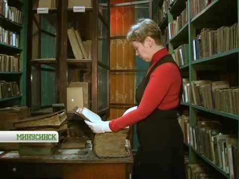 Уникальные книги с запахом старины