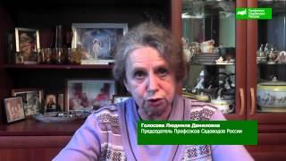 видео Совет Юриста :: что грозит за неуплату членских взносов садового товарищества