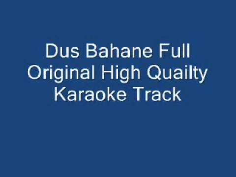 Dus Bahane Karaoke