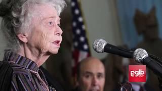 Officials Pay Tribute To Nancy Dupree / از کارنامههای ننسی دوپری در کابل بزرگداشت شد