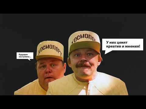 """Мосхак #4: """"Как попасть на работу в Правительство Москвы"""""""