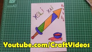 Happy Holi 2018 - Greeting Cards | Holi Card Making