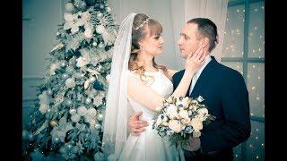 Организация свадьбы в Екатеринбурге 8-904-544-54-31, тамада отзывы