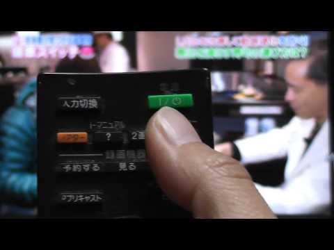TV のリモコンで tornenasne を操作 シーンサーチ