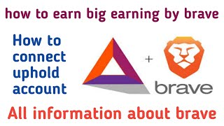 Brave browser all information | how to earn 40$ par month | how to connect uphold account | Crypto24