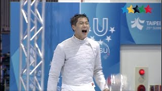 Highlights Competitions Day 6-1 - 29th Summer Universiade 2017, Taipei, Chinese Taipei -