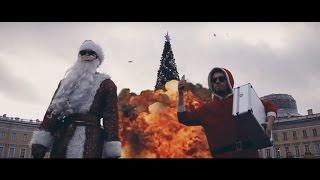FVCKING NEW YEAR | Грибы - Копы (пародия)
