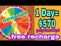 Get free unlimited earning app new 2019 || unlimited earning on loan cash application