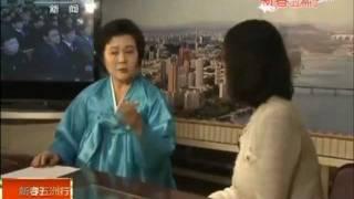 北朝鮮看板アナ李春姫女史、中国のテレビ取材に応じる