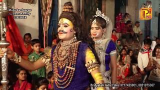 Shiv Parvati and Maa Kali Jhanki || Mata ka Jagran by Sahara India Parivar