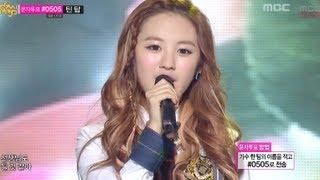 NC.A - My Student Teacher, 엔씨아 - 교생쌤 Music Core 20130907 Mp3