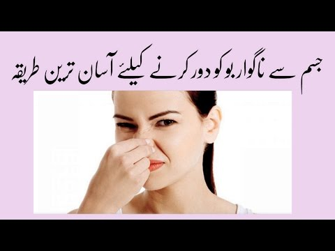body smell solutionPreventing Body Odor Foot Odor, Odor From Sweating, Underarm   in urdu