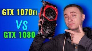 ВИДЕОКАРТЫ GTX 1070 Ti VS GTX 1080: ОБЗОР, СРАВНЕНИЕ, РАЗГОН!
