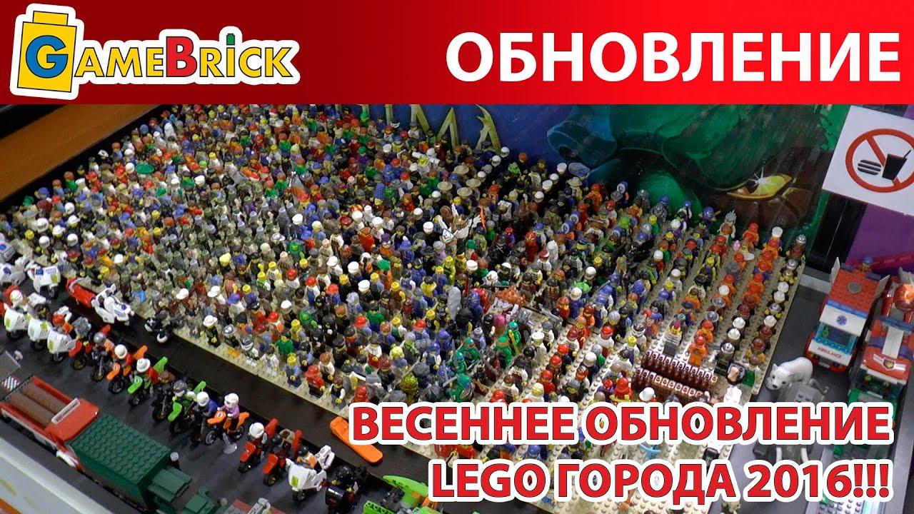 лего город картинки