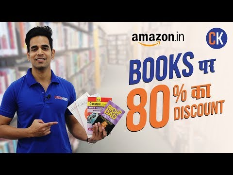 Amazon Offers On Books To Get Upto 80% Discount + GIVEAWAY