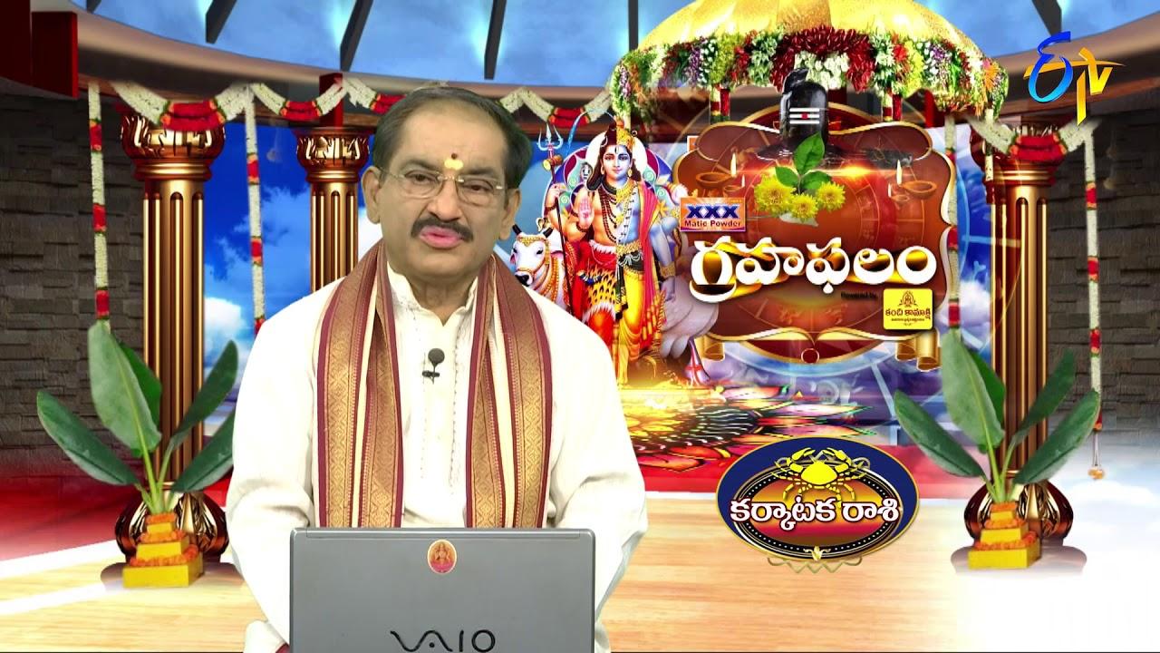 Watch Subhamastu (శుభమస్తు)