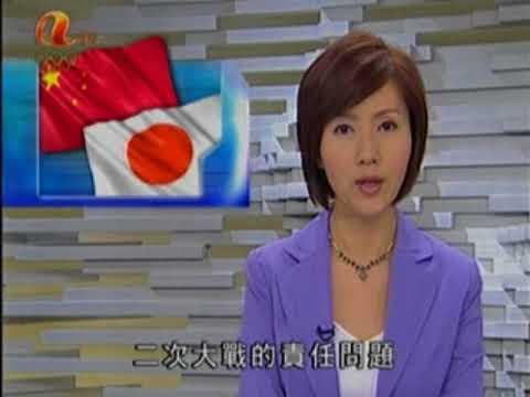 香港 Hong Kong China JAPAN Chinese Archive