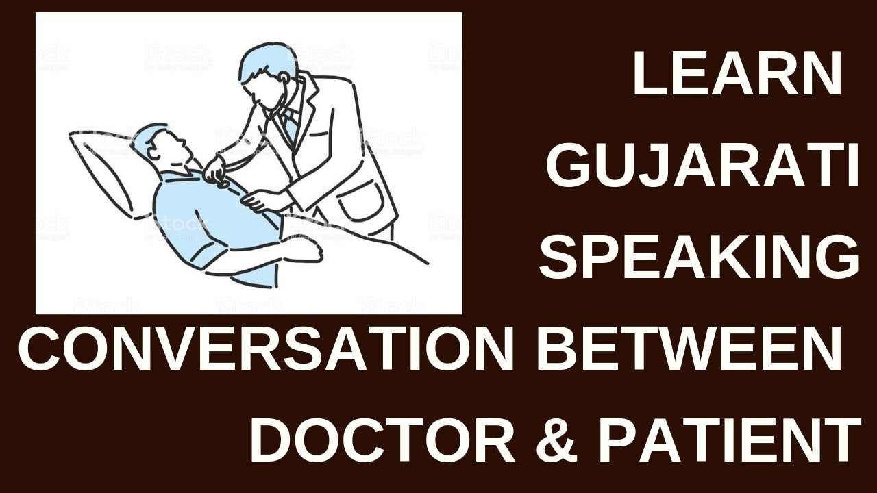 conversation analysis of doctor and patient The doctor–patient relationship is a central part of health care and the practice of medicine the doctor–patient relationship forms one of the foundations of contemporary medical ethics.