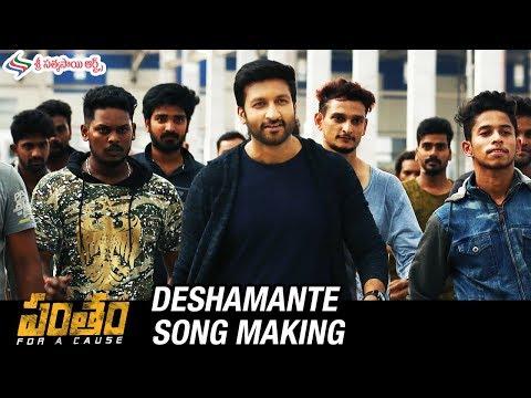 Deshamante Song Making   Pantham Movie Songs   Gopichand   Mehreen   #Pantham   Gopi Sundar