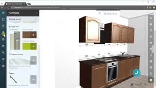 3D Конструктор кухни - Декоры