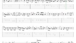 Как играть соло песни «Я солдат» гр. «Пятница» на гитаре