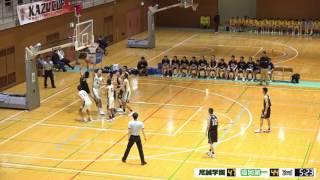 福岡第一vs尽誠学園(Q3)高校バスケ 2017 KAZUCUP 決勝リーグ戦