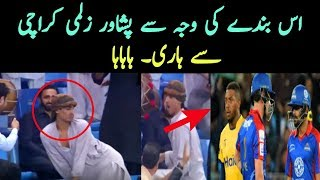 PSL 3 Funny Dance During Peshawar Zalmi Vs Karachi Kings Match  Pakistan Super League Season 3 2018