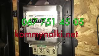 Как остановить / обмануть / отматать электросчетчик GREM RM 11-560, в пластиковом боксе