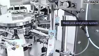 전자동 마스크 포장기계 마스크 口罩包装机