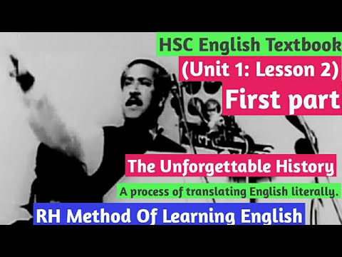 HSC English  1st Paper Textbook  (Unit:1 Lesson 1)  (The Unforgettable History)
