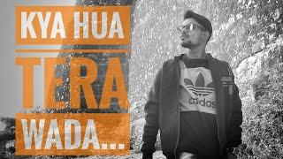 Kya Hua Tera Wada (3G.M..!) | Mahakal Film production |