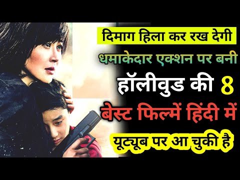 Download top 8 best hollywood movies available on youtube in hindi dubbed full action hd   Dracula untold