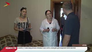 В Северной Осетии более 1000 предпенсионеров отдохнут в санаториях