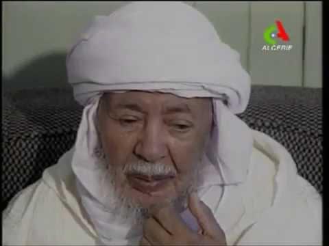 FB - Ah Djo ♥ الشيخ محمد بلكبير رحمه الله
