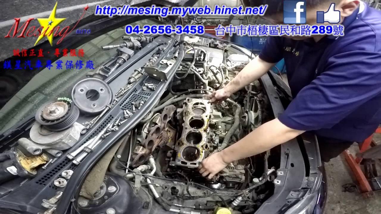 car diesel engine diagram