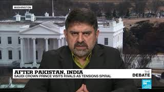 What's the US' current position on Pakistan?